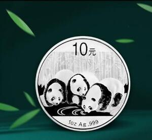 China 2013 Panda Silver Coin Commemorative Coin 30g 999 Silver MS70