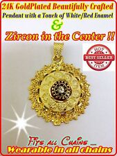 Yellow Gold Plated 24K Special Indian Filigree Sun Locket Pendant.