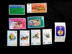 HONG KONG Stamp Set Scott 333-334,335-337,338-341 MNH CV20