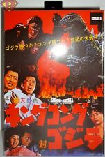 "GODZILLA King Kong vs Godzilla1962 Movie 12"" inch Head to Tail Figure Neca 2019"