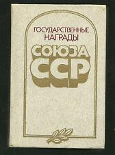 Soviet book military USSR Russian medals orders catalogue album pictures photos