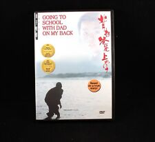 "dvd ""Going to School with Dad on my Back"" - Disc Only - Used"