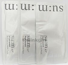 10pcs x SU:M 37 Bright Award Bubble-De Mask Pack, Detox Mask White New SUM