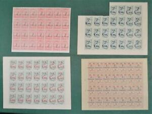 COLOMBIA STAMPS  4 NEAR COMPLETE IMPERF SHEETS (S18)