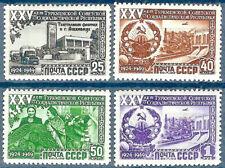 Russia #1438-1441, MLH -1950- Turkmen SSR - Complete Set - CV=30.-