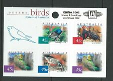 AUSTRALIA 2002 DESERT BIRDS CHINA OVERPRINT SHEETLET OF 5 UNMOUNTED MINT