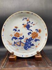 New listing Antique Chinese 18th C imari porcelain Dish plate