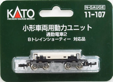 Kato 11-107 Powered Chassis for B Train Shorty Commuter Train 2 N / 009 Gauge