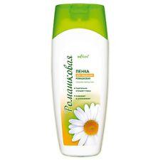 BELITA & VITEX Camomile | Detoxifying Foaming Cleanser Make-Up Remover