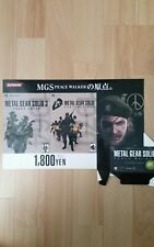 Metal Gear Solid Peace Walker Store Folder Display