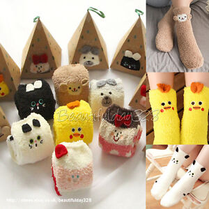 Adorable Animal Ladies Girls Boys Men Soft Fluffy Slipper Socks Leg Warmer ❆