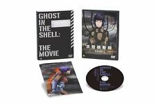 Ghost in the Shell The Movie Limited Edition DVD Booklet Japan English Subtitles