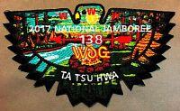 TA-TSU-HWA OA FLAP 138 INDIAN NATIONS COUNCIL OK JSP 2017 JAMBOREE DELEGATE FLAP