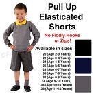 Boys Pull Up School Shorts Pull On Age 2 3 4 5 6 7 8 9 10 11 12 13 14 Black Grey