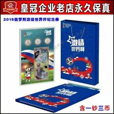 Russia 25 Rubles (3 Coin) + 100 Rubles 2018 FIFA Football World Cup In Folder