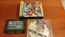 SEGA SATURN X-Men VS Street Fighter + Ram 4MB ORIGINALE LIMITED EDITION