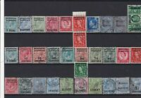 morocco agencies overprints on british used stamps ref r12395