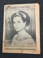 Death Of Princess Grace Of Monaco - 1982 New York Daily News Newspaper