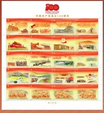 China 2021-16 THE 100TH ANNI. OF THE FOUNDING OF THE CPC stamp 20V IN F-SHEET
