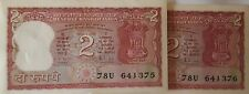 Collection of 2 consecutive uncirculated Re .2 Indian Rupees notes Issued 1985