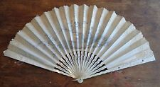 fine antique painted silk French hand fan