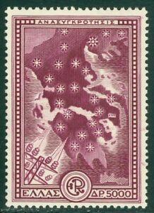 EDW1949SELL : GREECE 1951 Scott #544 Top value. Tiny gum wrinkle VF MNH Cat