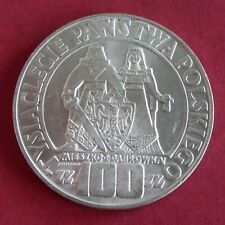 More details for poland 1966 silver 100 zlotychy