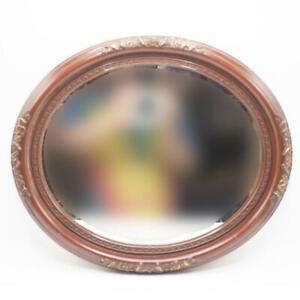 Oval Ornate Framed Wall Mirror