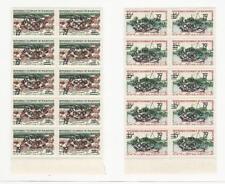 Mauritania, Postage Stamp, #126-127 Scott Footnote Mint NH Block, 1967 (p)