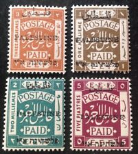 Palestine 1920+ 4 X Stamps Mint Hinged