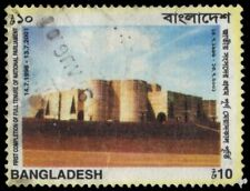 BANGLADESH 639 - Completion of First Parliamentary Term (pa87013)