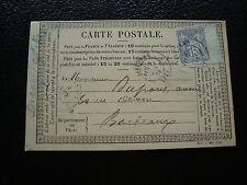 FRANCE - carte 1876 (cy34) french (Z) yt n° 66 (n sous b)