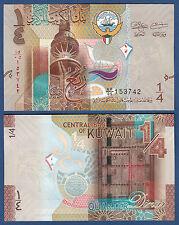 KUWEIT / KUWAIT 1/4 Dinar ( 2014 ) UNC  P. 29