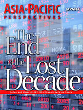 Asia Pacific Perspectives Magazine February 2006 End Of Lost Decade EX 030416jhe