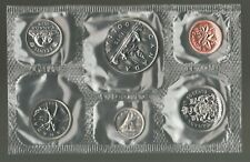 1975 Uncirculated Canada Coin Proof Like Set ~ cv $10 - Superfleas
