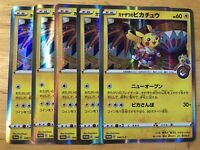 5x Kanazawa's Pikachu Pokemon Center Promo 2020 Japanese Japan 144/S-P NM