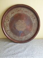 Vintage Large Copper Decorated Serving/Display Tray