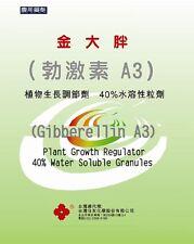 Gibberellic Acid GA3 40% water soluble granules SG 1g 5bags (total 5g) PGR TC