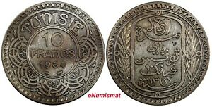 Tunisia Silver 1353/1934(a) 10 Francs Mintage-30,000 XF  KM# 255 (18 962)