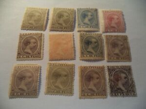 (DXU) FILIPINAS STAMPS X21 NEW Y YSED IN GOOD CONDITION