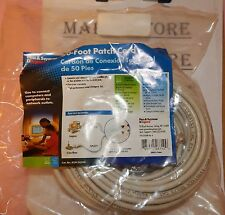 (Lot of 2) Ethernet LAN Network Cable 50FT RJ45  CAT5E *FAST SHIPPING*