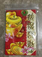 10 Pc Chinese Lunar New Year Red Envelope Lucky Money Golden Bowl