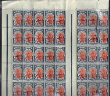 ETHIOPIA 1929 AIR MAIL 1/4 M. GUTTER BLOCK OF 40 NEVER HINGED