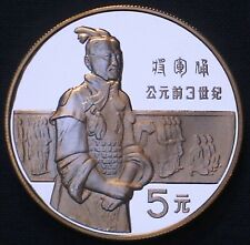 China 5 yuan Silver Proof 1984 Terracotta Soldier Standing KM#101