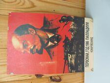 Vintage Original 1986 Soviet Russia Cardboard Propaganda Poster Vladimir Lenin