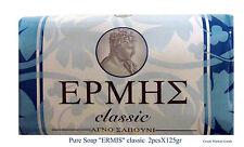 """""""Ermis"""" Greek Pure Soap Classic  2pcsX125gr"""