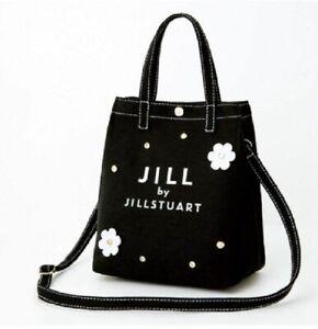 Jill by Jillstuart 2-way Flower Shoulder Bag & Book Collection  Magazine 2020