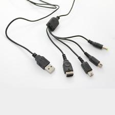 NEU Universal 4-in-1 USB Kabel für PSP, GBA SP, DS, DS Lite, DSi, 3DS