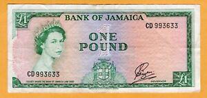 Jamaica 1 Pound VF / XF 1960 (1964) P-51Ca CD Prefix Queen Elizabeth II Banknote