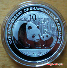 China2011 panda 1oz silver coin-10th anni of Shanghai Gold Exchange with coa,box